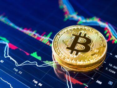 cât costă bitcoin să cumpere