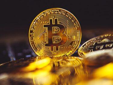 goana dupa bitcoin