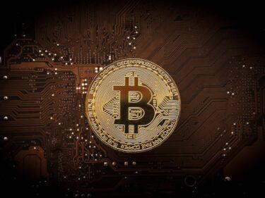 america latina mineaza bitcoin cu ajutorul vulcanilor - criptomonede romania